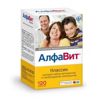alfavit1