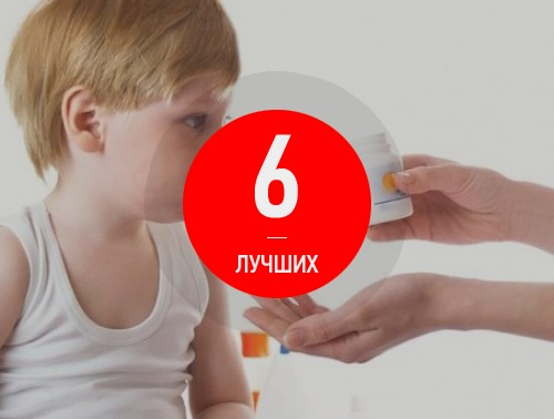 vitamin14