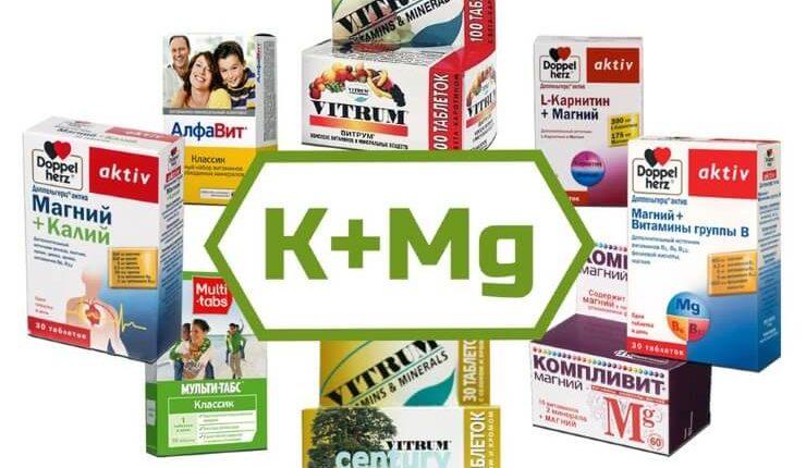 vitaminy-serdtse-6