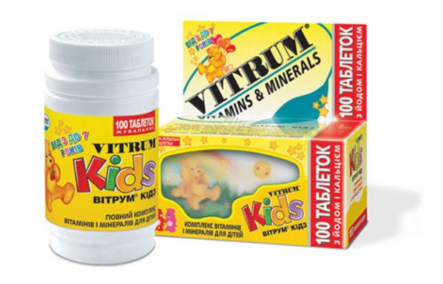 vitaminy11