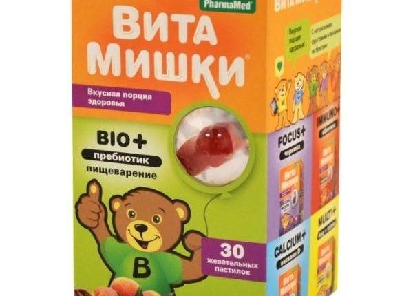 vitaminy3