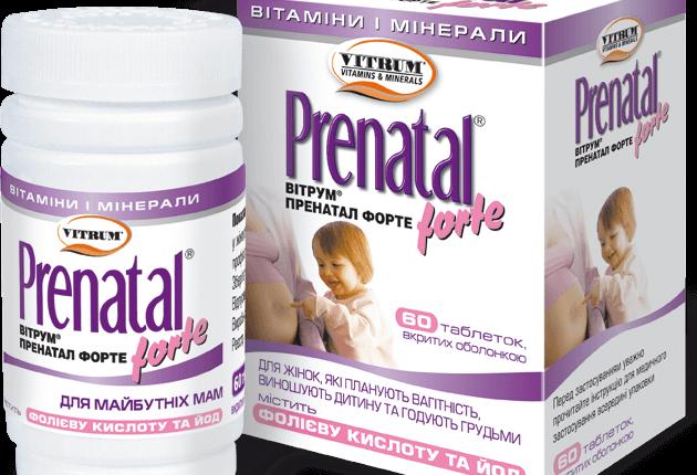 vitruv-prenatal