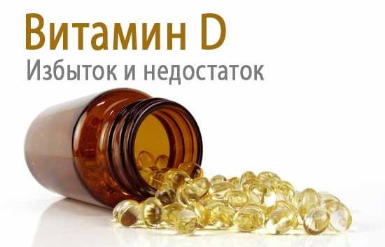 d-dlya-deteyi-5