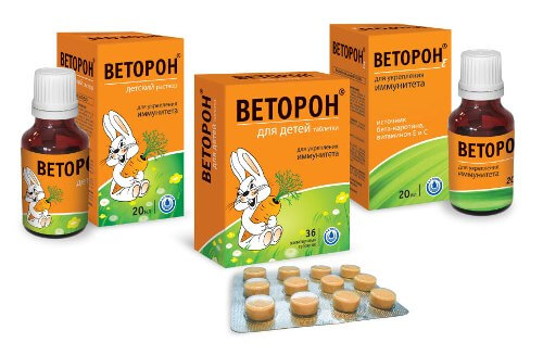 vitamin-a-dlja-detej-5
