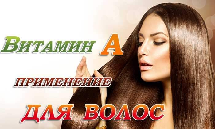 vitamin-a-volos