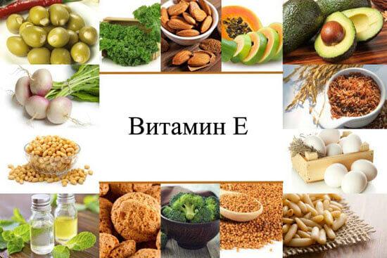 vitamin-e-4