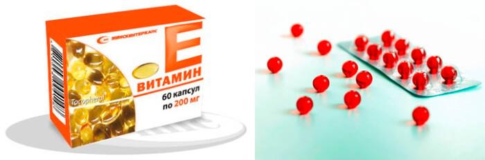 vitamin-e-5