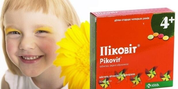 vitamini-pikovit-1