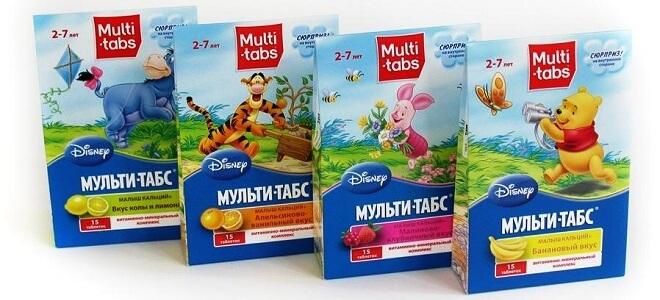 vitaminy-dlja-immuniteta-detjam-3