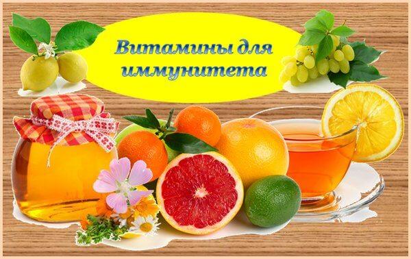 kak-povysit-immunitet-3