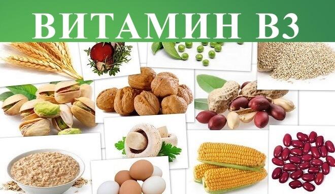 vitamin-b3-m