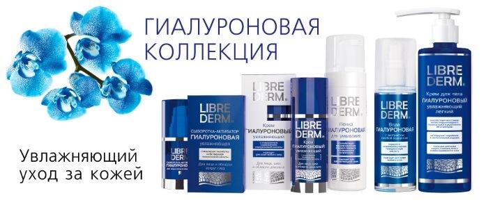 vitaminy-dlja-kozhi-lica-g