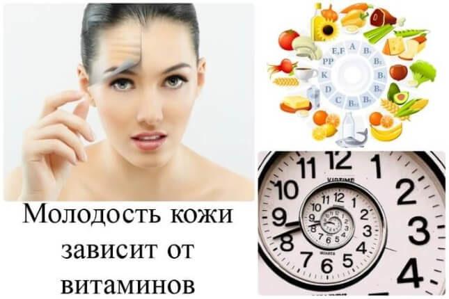 vitaminy-dlja-kozhi-lica6