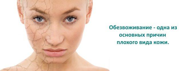 vitaminy-dly-kozhi-volos-1