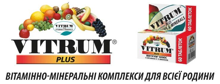 vitrum-plus-7