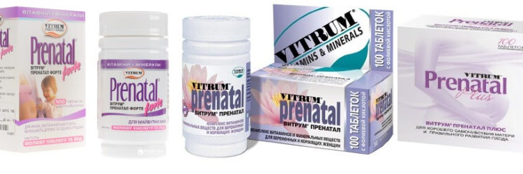 vitrum-prenatal-4