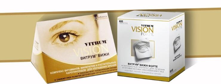 vitrum-vizhn-5