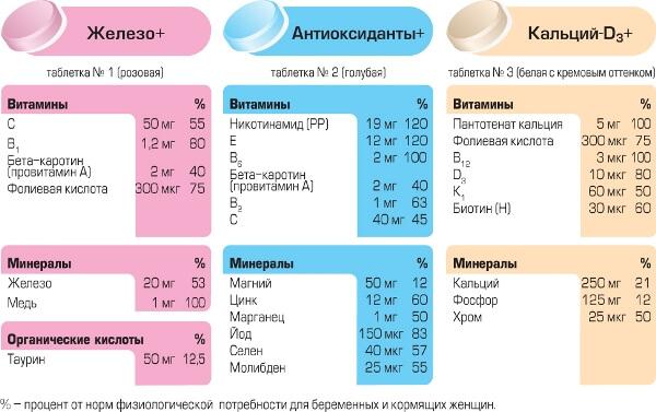 alfavit-1
