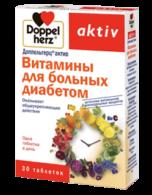 витамин доппельгерц для диабетиков