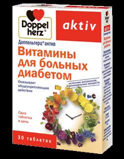 Доппельгерц актив для диабетиков