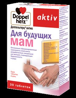 витамин доппельгерц для будущих мам