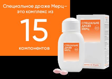 merc-2