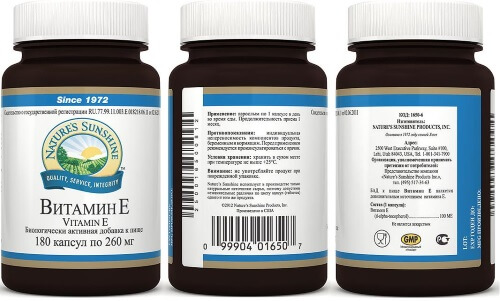vitamin-e-dlya-litsa-2